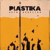 plastikaband