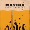 PLASTИКА/PLASTIKA