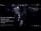 #afishalive - AZAMAT