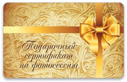 http://cs625620.vk.me/v625620781/1b491/JJTITpWO3F4.jpg