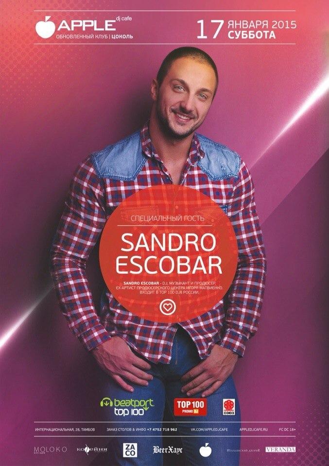 Афиша Тамбов 17.01.2015 / DJ SANDRO ESCOBAR / Apple dj cafe