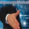 Проект КИ   Ваш Бизнес в Одно Касание