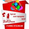 Balldecor - воздушные шарики Москва