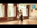 Чем занимаетесь на TVJAM Аргентинское танго Урок №6