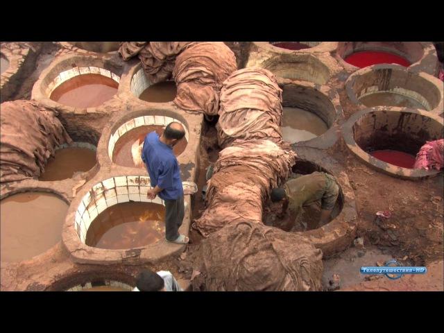 Запах странствий Марокко HD