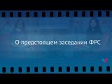 TeleTrade: Утренний обзор, 26.10.2015 - О предстоящем заседании ФРС