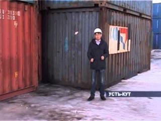 Речной порт Осетрово города Усть Кута готовится к началу судоходного сезона