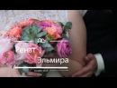 Renat and Elmira | Wedding day
