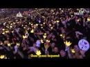 """BIG BANG fan song """"BLACK AND YELLOW"""" (rus. sub)"""