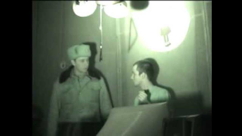 4 Позиции Бруно и Милиционер