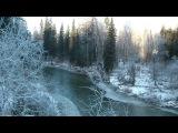 Реки Сибири  релакс