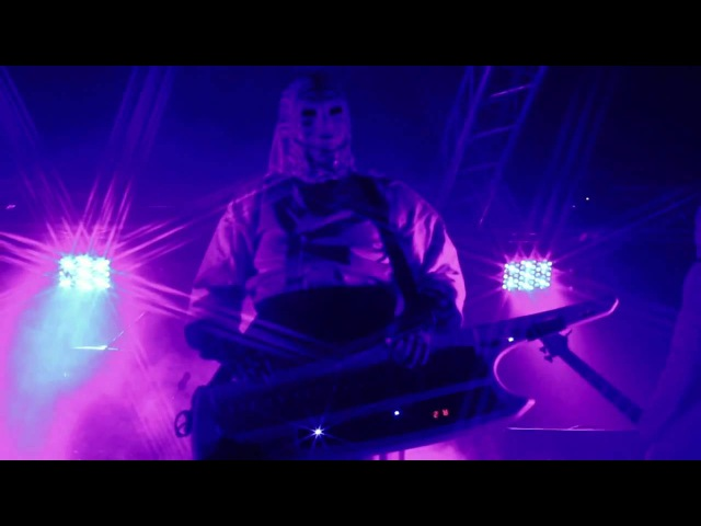 Biopsyhoz - Gad Zdes (Official Music Video)