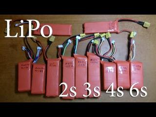 Пайка и перекомпоновка LiPo батарей