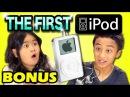 KIDS REACT TO 1ST iPOD (Bonus 133)