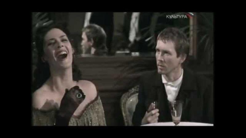 Кукрыниксы - Чёрная невеста (