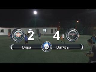 В-Лига (6*6) [20. 08.2015] Витязь – Вира 4-2 (3-1)