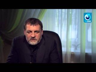 Александр Литвин о грехе