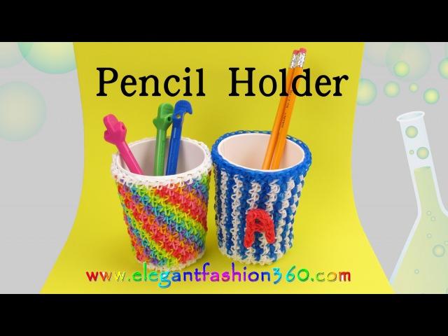 Держатель для ручек из резинок Rainbow Loom Pencil Holder 3D How to loom bands tutorial by Elegant Fashion 360