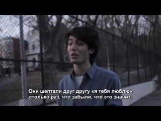 "Phil Kaye // ""Repetition"" (Poetry Observed) (RUS SUB)"