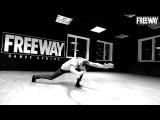 Lee DeWyze - Blackbird's Song (choreography by Artem Kuruoglu) FREEWAY DANCE CENTRE