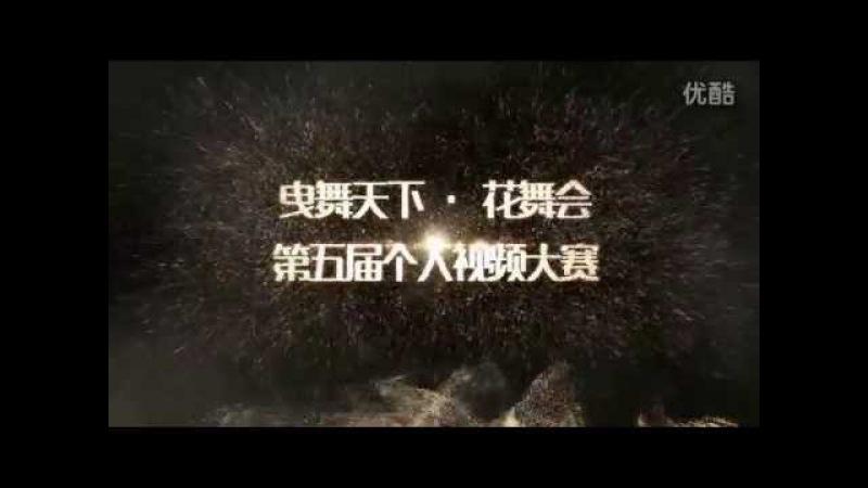 【第五屆曳舞天下參賽影片】Melbourne Shuffle · 鬼步舞 ·【32進12】BSK Jay
