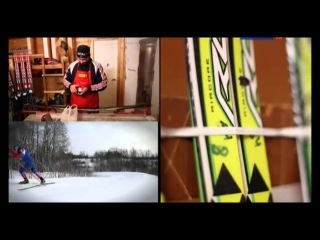 Технологии спорта. Подготовка лыж.