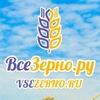 ВсеЗерно.ру | Доска объявлений новости агрорынка