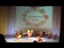 Танец Ёжики (моя дочь выполняет соло колесо, и стрелу (прыгает на одной ноге)