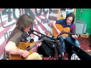 Радио 40 105.1 FM. Группа Ивана Смирнова. Живые концерты в студии.