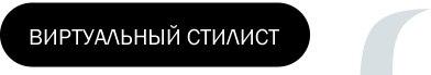 www.makeoveridea.com/%D0%BF%D0%BE%D0%B4%D0%B1%D0%BE%D1%80-%D0%BF%D1%80%D0%B8%D1%87%D0%B5%D1%81%D0%BE%D0%BA-%D0%BE%D0%BD%D0%BB%D0%B0%D0%B9%D0%BD