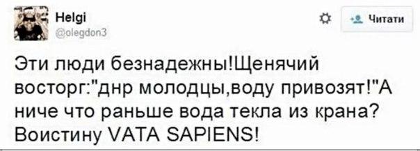 Чернигов попрощался с погибшим возле Логвиново полковником милиции Дмитрием Терновым - Цензор.НЕТ 1367