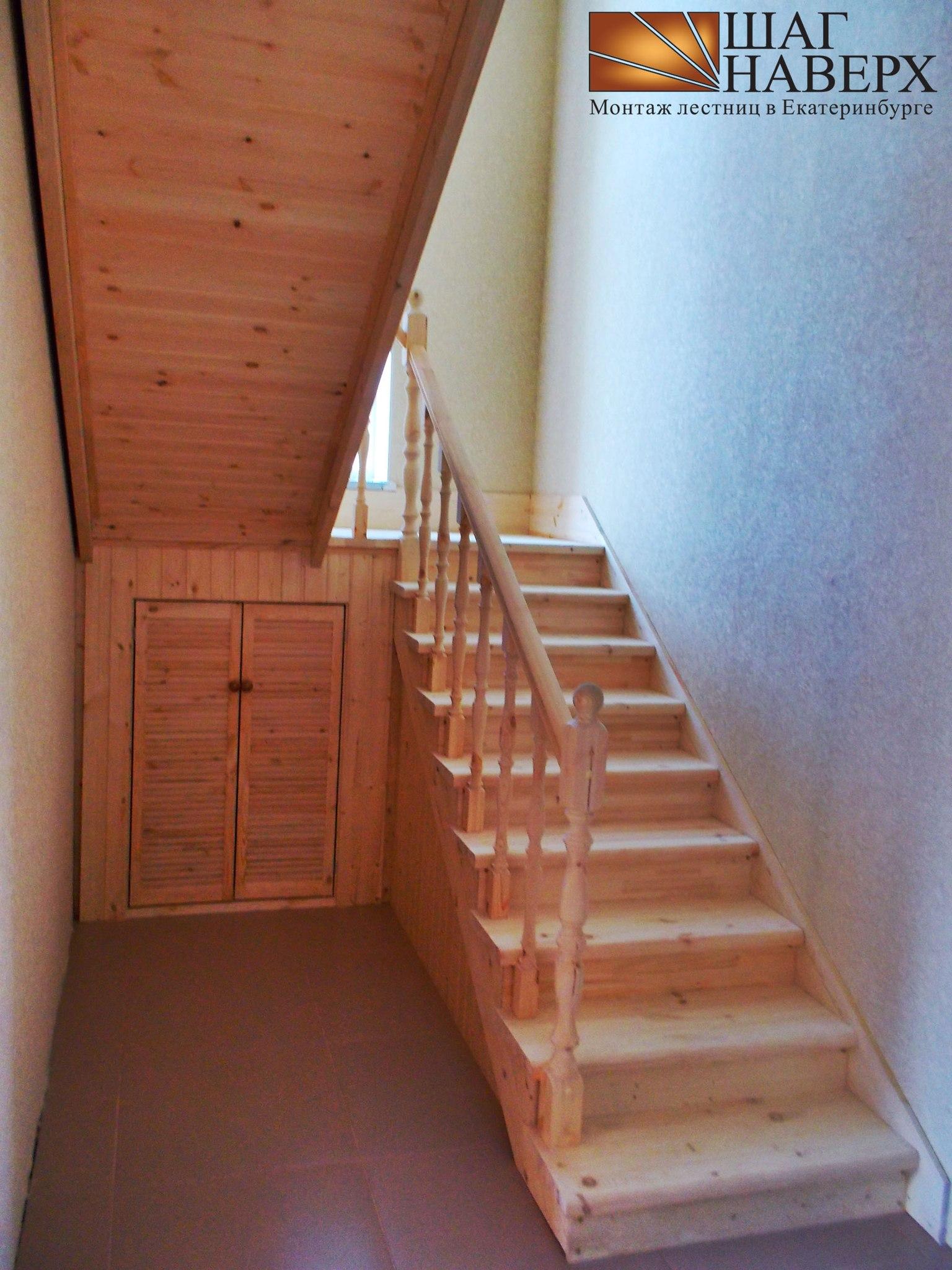Двухмаршевая лестница фото