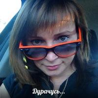 Султанбекова Оксана