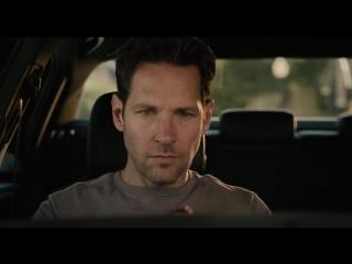 Человек-муравей   Ant-Man (2015) - Трейлер №2