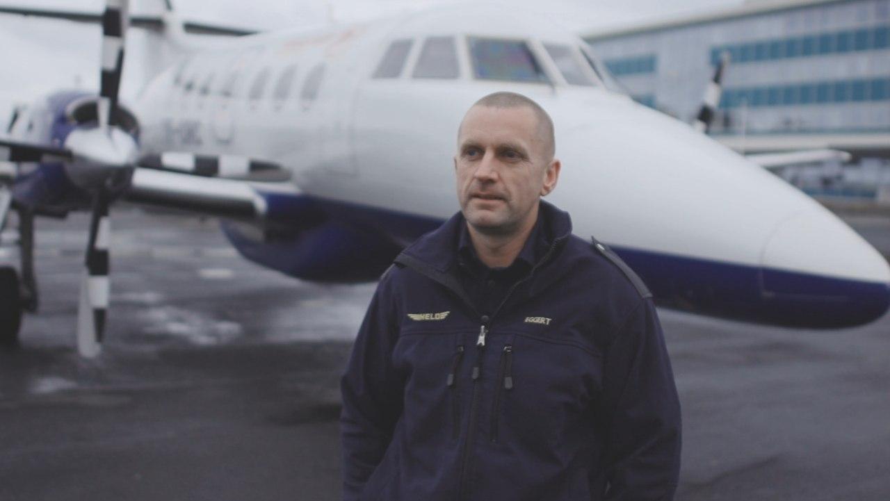 mZ3w1g7GVVQ Документальный фильм «Эльфы, магия и Исландия»