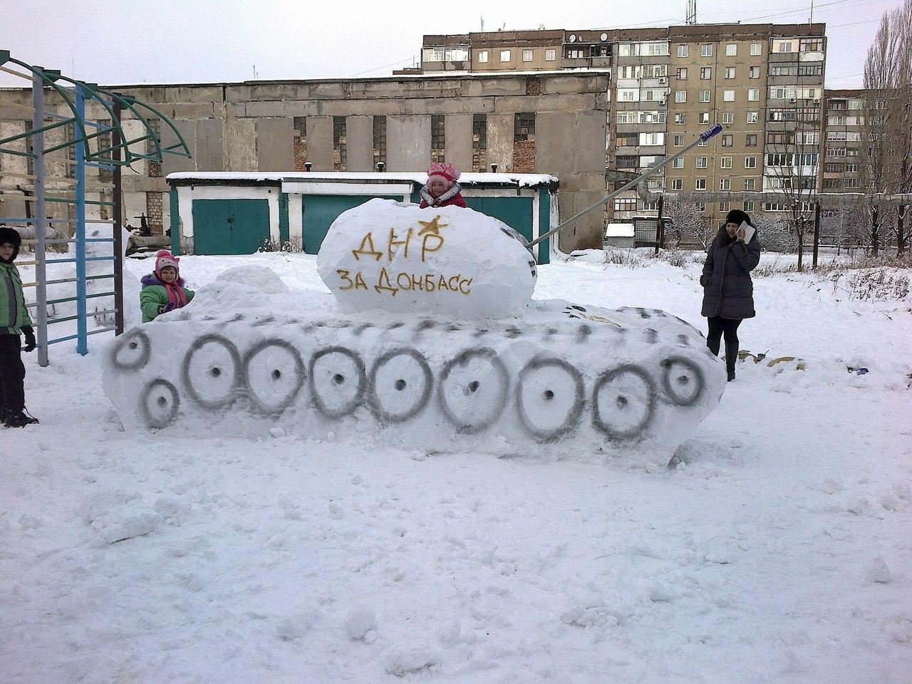 В Ривном дети пекут печенье для украинских воинов - Цензор.НЕТ 8353