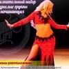 Dance4Life Школа танца,ТАНЕЦ ЖИВОТА в Гомеле