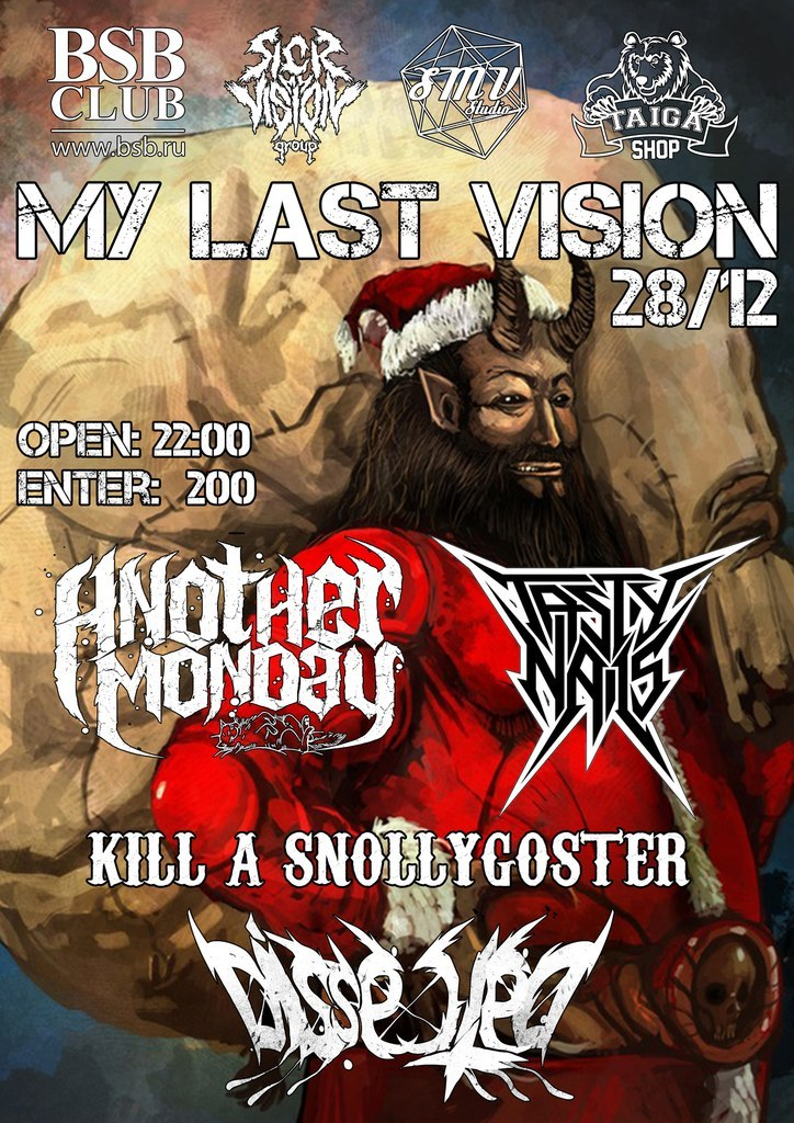 Афиша Владивосток MY LAST VISION - 28/12 - BSB CLUB