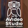 AVIDEO STUDIO   ВИДЕОСЪЁМКА   ВОРОНЕЖ   ЛИПЕЦК