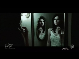 [broken sirin and omega] EGOIST - Fallen (Psycho-Pass 2 ED) (rus sub)
