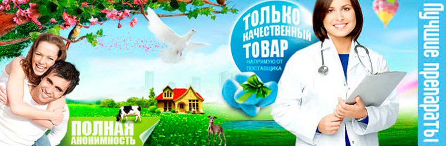 Не дорого в белорусии виагра софт