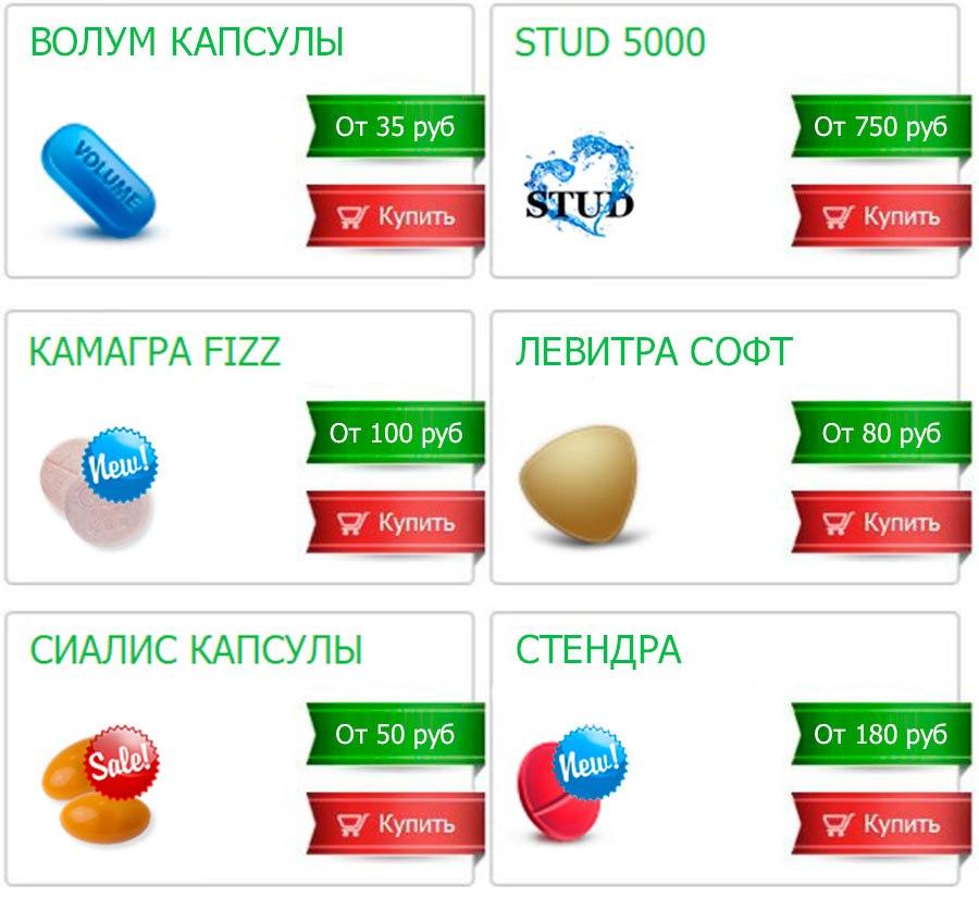Купить дапоксетин poxet 90