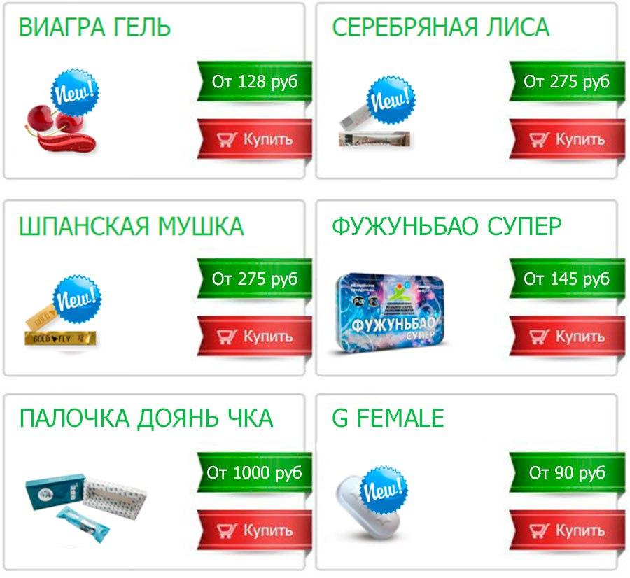 Купить сиалис 5 мг по низкой цене в аптеке