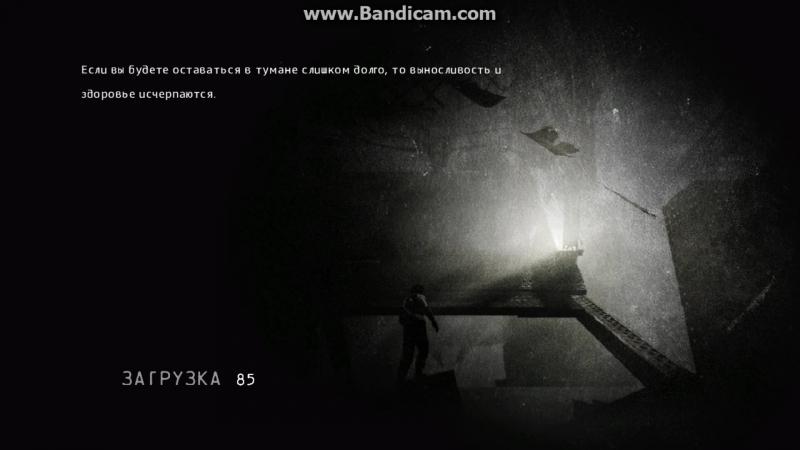 IAmAlive game 2015 09 02 22 19 53 245