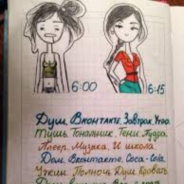 Картинки для личного дневника для девочек 12 лет - 1