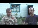 Правый сектор взял в плен боевика из РФ. Разговор с пленным