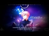 aLIEz feat. Paperblossom - EDM  dj-Jo Remix  Full Version