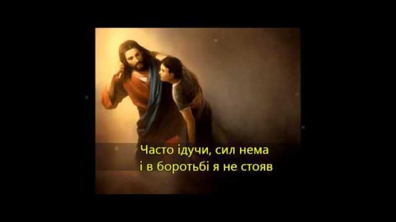 Часто ідучи сил нема -- Ukrainian song by Stepchuk brothers