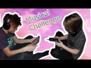 МЕНЯ УБИВАЕТ ПАРЕНЬ,НЕФОРМАЛЫ ТИПА ЧЕЛКАСТЫЕ ♫ Musical Challenge ♫