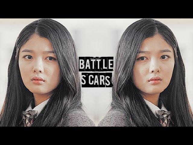 Kang Ja Ah Ran || Battle Scars